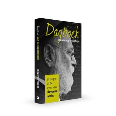 Boek Dagboek van de opperrabbijn